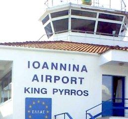 Μιχάλης Πλιάκος: «Όλοι μαζί να διεκδικήσουμε ένα σύγχρονο και λειτουργικό αεροδρόμιο»