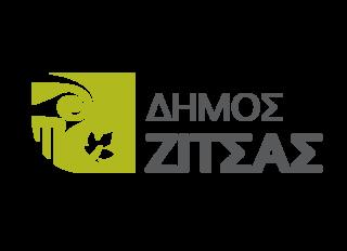 Δημιουργία Μητρώου Τουριστικών Φορέων Δήμου Ζίτσας